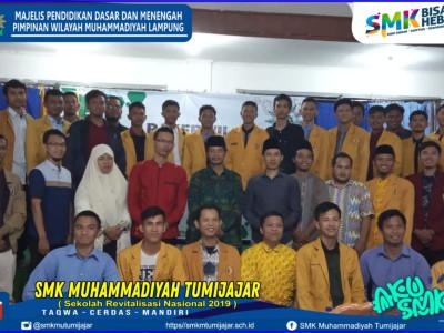 IPM SMK MUTU WAKILI PD IPM TULANGBAWANG BARAT DALAM ACARA RAKERWIL PW IPM LAMPUNG
